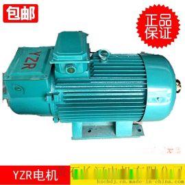 绕线电机YZR315S-8/75KW起重电机,