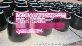 焊接大小头碳钢异径管模压异径管同心异径管偏心异径管