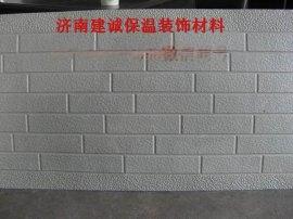 外墙保温装饰一体板 金属雕花板外墙保温板厂家 金属保温装饰板