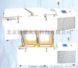 -80度卧式速冻箱280升可定制非标产品