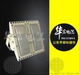 LED防爆路燈頭多少錢 LED防爆泛光燈