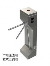 奥兴门业-广州通道闸之-立式三辊闸