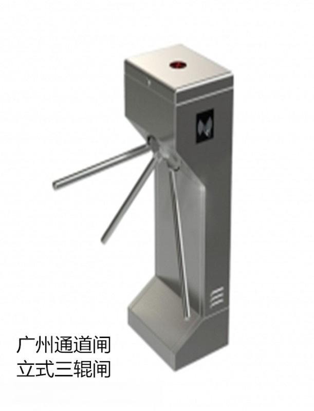 奧興門業-廣州通道閘之-立式三輥閘
