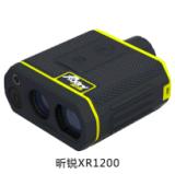 Rxiry昕锐XR1200激光测高仪
