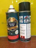 高敏度电子元件清洁剂 电源开关清洁剂