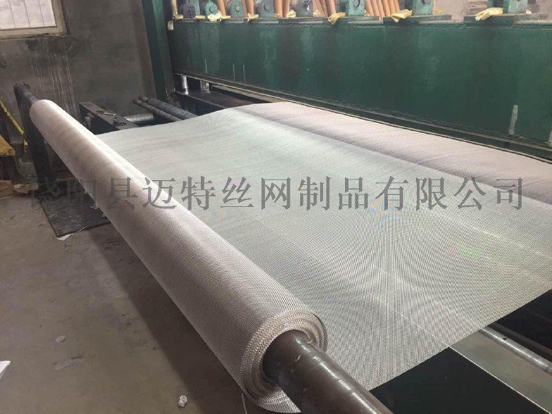 无磁超大过滤网,不锈钢超宽编织网,不锈钢过滤网