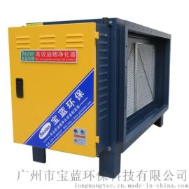 低空排放一级处理油烟净化器