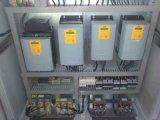 派克 欧陆 590 直流调速器显示COMMSFAULT  C0DE  N代码解析