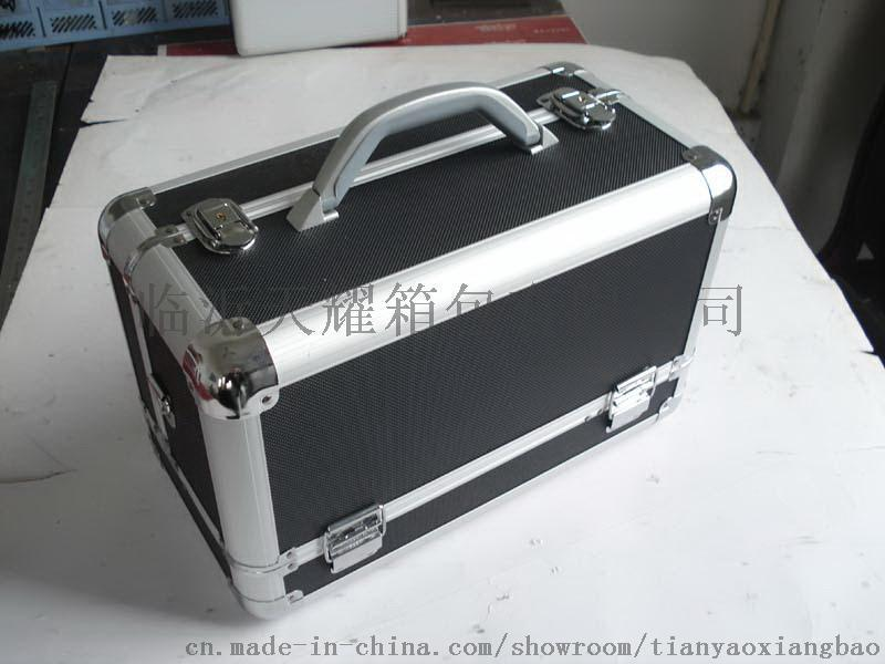 天耀箱包铝合金化妆箱