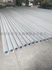戴南冷拔钢管 不锈钢无缝管 昊业不锈钢钢管