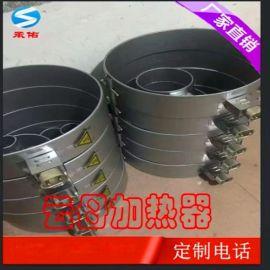 不锈钢云母加热圈 铸铝电加热圈 陶瓷红外线加热器