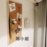 8mm软木板 留言板照片墙软木板