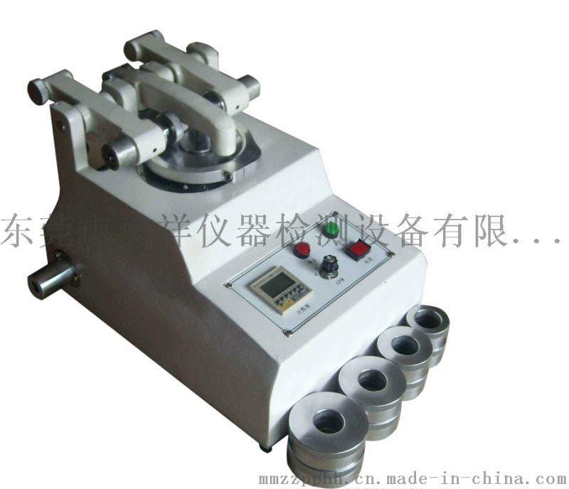 用于皮革、天然塑胶耐摩试验机 TABER耐摩试验机