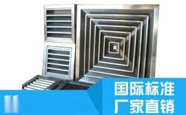 企诺厂家直销各种不锈钢材质风口,不锈钢 单层 双层出风口