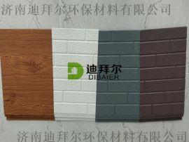 金属面外墙装饰板 建筑外墙保温装饰板材