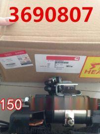 矿用车缸套工具包3007525QSK50机型