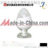 甘酪二肽 美容肽原料 甘酪二肽厂家658-79-7