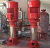 新标不锈钢叶轮 消防泵 立式稳压泵 增压设备