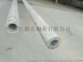 厂家直销机械用304不锈钢无缝管