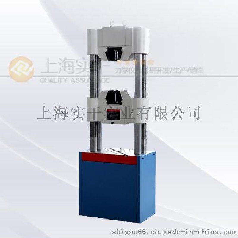 500N液压万能拉力机, 液压四柱式拉力试验机厂家