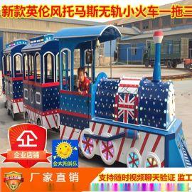 金太阳游乐 新款无轨观光火车 国内国外定制游乐设备小火车