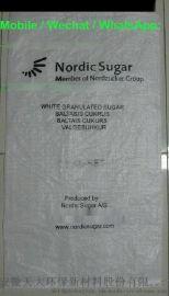 糖用编织袋生产厂家