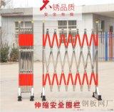 工厂车间不锈钢伸缩护栏  伸缩围栏电梯维修临时护栏