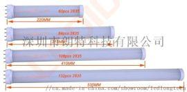 U型横插led灯管H型2G11led灯管4针静音