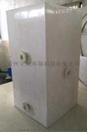 江苏厂家加工制作PP双层槽 储存槽罐 制冰机槽 塑料罐 内外槽