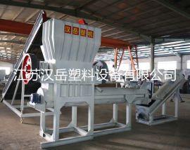 汉岳塑料粉碎机编织袋吨包专用破碎机