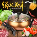 sansui/山水 SHG-3010電火鍋 帶蒸籠電熱鍋 5L大容量