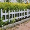 草坪隔離柵@PVC塑鋼圍欄@安平聚光