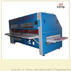 厂家供应工业折叠机床单专用3.3米全自动床单折叠机