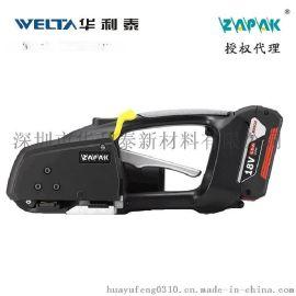 台湾原装进口打包机 ZPAZK ZP90A电动打包机