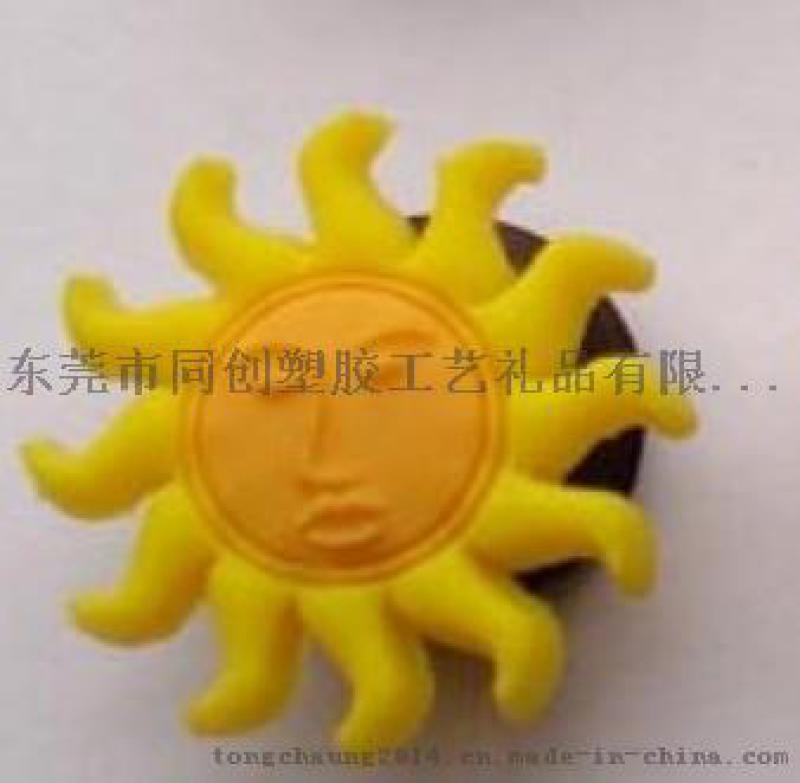 东莞工厂定制PVC太阳鞋花,PVC花瓣鞋扣