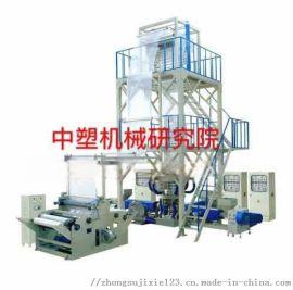 ZHONGSU-三层共挤吹膜机设备
