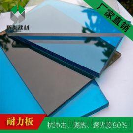 pc耐力板 3mm 实心板  透明板 抗老化