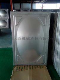 新款供应远道水箱模具 不锈钢水箱模具