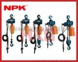 RHL型氣動葫蘆,日本NPK氣動葫蘆,原裝進口