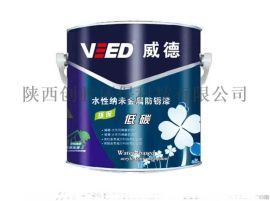 水性环氧富锌底漆系列产品