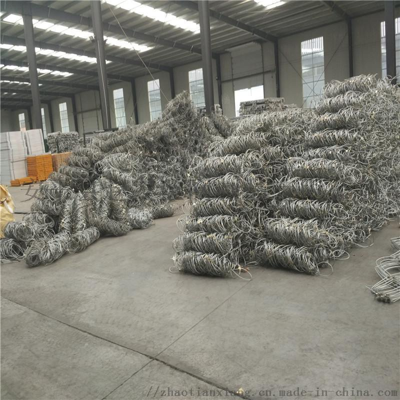 边坡挂网.边坡挂网规格.边坡挂网生产厂家