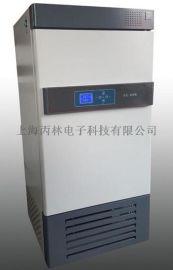 上海丙林智能生化培养箱