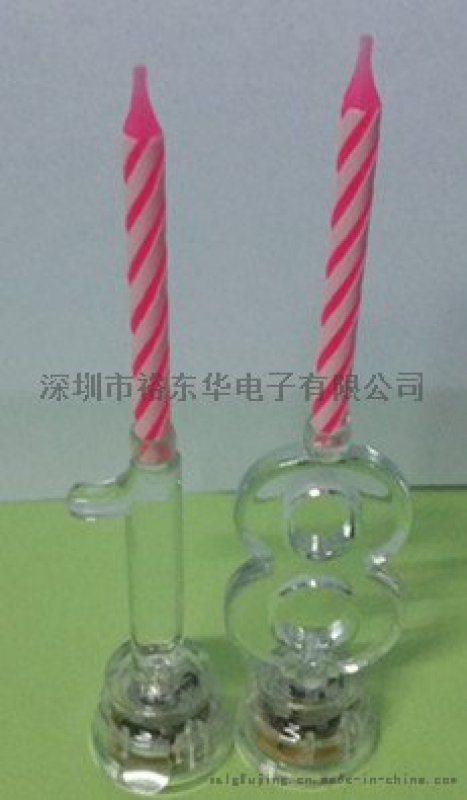 供应YDH-1608发光数字蜡烛