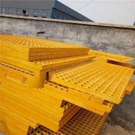 玻璃钢格栅 养殖场污水处理格栅人行道格栅质量保证