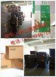 东莞寮步纸箱厂-东莞市德隆包装材料有限公司