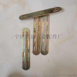 家具五金配 件餐台保护板 铁条  T型铁