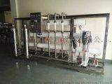 郑州厂家定制1吨反渗透设备1t/h反渗透纯净水设备