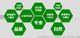 五谷代餐粉生产厂家万松堂提供魔芋代餐粥OEM代加工
