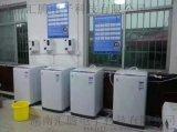湖南海尔全自动商用自助洗衣机