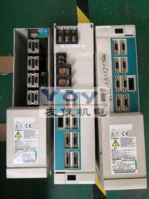 三菱伺服MDS-C1-V2-3535维修
